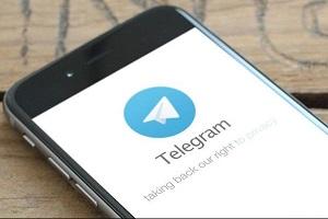 Actualizar Telegram